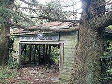 旧天上寺焼失による客足不足により、ケーブル - 史跡公園間にあった遊園地や土産物屋等は廃業に追い込まれた。一部は現在もそのまま残る。
