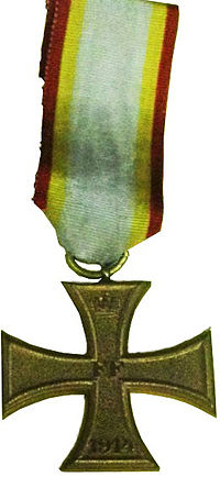 Image illustrative de l'article Croix du Mérite militaire (Mecklenburg-Schwerin)
