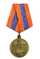 Medal for carrying Budapest.png