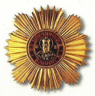Order of Saint Vladimir - Image: Medal of the Order of Saint Vladimir (modern version, first degree)