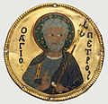 Medallion with Saint Peter from an Icon Frame.jpg