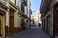 Medina of Tangier - panoramio.jpg