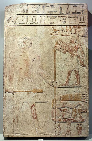 File:Medio regno, XII dinastia, stele di keti, 1938-1759 ac ca.jpg
