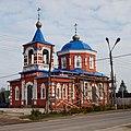 Medyn Pokrovskaya 01.jpg