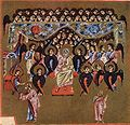 Meister der Predigten des Mönchs Johannes Kokkinobaphos 004.jpg