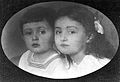 Melanie Klein's son and daughter. Wellcome L0026672.jpg