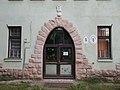Meszöly Geza Elementary School, Sarbogard, 2016 Hungary.jpg