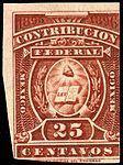 Mexico 1895-1896 revenue federal contribution 121 unused.jpg