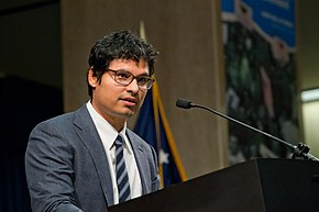 Description de l'image  Michael Peña Labor Cesar E. Chavez Memorial Auditorium.jpg.