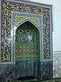 Mihrab of Muhammad al Mahruq Mosque.jpg
