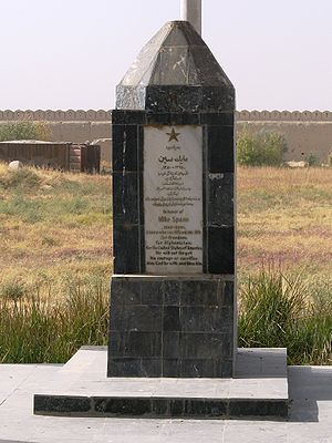 Battle of Qala-i-Jangi - Image: Mike Spann Memorial