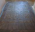 Miloradovich's grave in Blagoveschenskaya church 01 by shakko.JPG