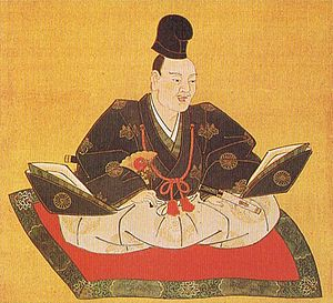 Minamoto no Yoshinaka - A portrait of Yoshinaka.