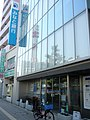Minato Bank Hyogo Branch.jpg