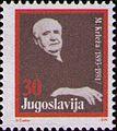 Miroslav Krleža 1988 Yugoslavia stamp.jpg
