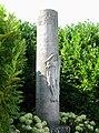 Missy-aux-Bois monument-aux-morts 1.jpg