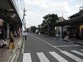 Mizuki Shigeru Road -01.jpg
