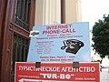 Mlýnské nábřeží, ruské reklamy, internet.jpg