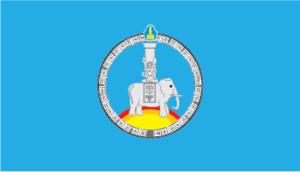 Bayankhongor Province - Image: Mn flag bayankhongor aymag