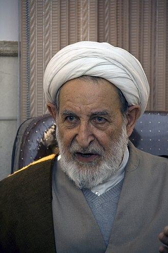 Chief Justice of Iran - Image: Mohammad Yazdi (15)