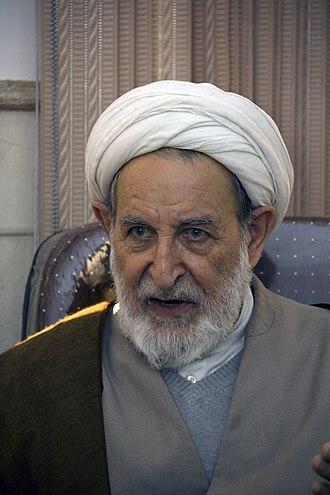 Chief Justice of Iran - Image: Mohammad Yazdi (15)