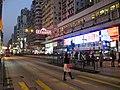 Mong Kok, Hong Kong - panoramio (12).jpg