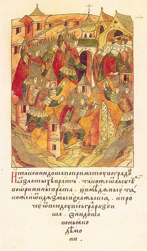 Взятие Владимира монголами.