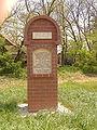 Monument in Rákos.JPG