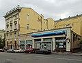 Moscow, Bolshaya Nikitskaya 15 west.jpg