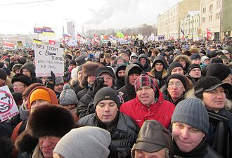 Anti-Putin protesters march in Moscow, 4 February 2012 Moscow rally 4 February 2012, Yakimanka Street, Bolotnaya Square 26.JPG