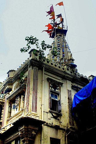 Mumbai - The Mumba Devi Temple, from whom the city of Mumbai may derive its name