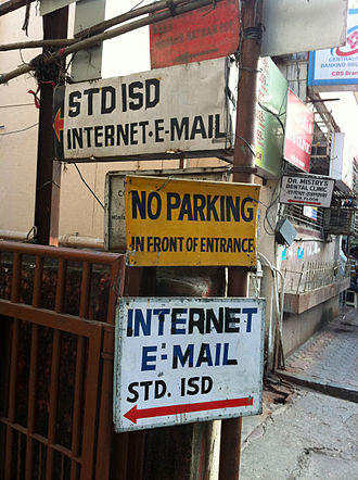Telecommunications in India - Typical signboards of STD booths (kiosks from where STD calls can be made) and internet kiosks in India