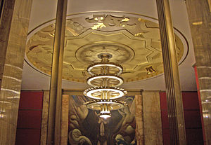 Municipal Auditorium (Kansas City, Missouri) - Image: Municipal Auditorium art deco chandelier