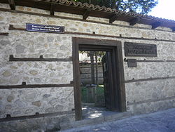 Museum House of Neofit Rilski.jpg