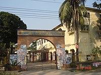 Mymensingh Zilla Parishad.JPG