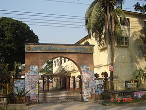 Mymensingh District - Office of the District Commissioner of Mymensingh