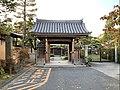 Myokakuji Temple,Edogawa,Tokyo,Japan Gate.jpg