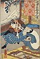 NDL-DC 1303138 Utagawa Kuniyoshi crd.jpg