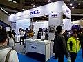 NEC Taiwan booth, Taipei IT Month 20171209b.jpg
