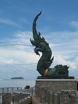 Songkhla - Naga Head at Song Thale Park, Laem Son On, Songkhla City
