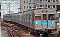 Nagoya Municipal Subway 3000 series 011.JPG