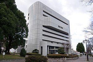 Nagoya Trade and Industry Center Fukiage Hall.jpg