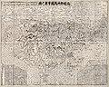 Nansen bushū bankoku shōka no zu (14132152394).jpg