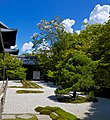 Nanzen-ji, Sakyō-ku, Präfektur Kyōto, Japan - panoramio (6).jpg