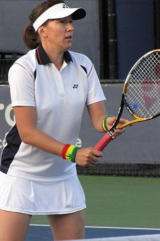 Natasha Zvereva - Image: Natasha Zvereva 2010
