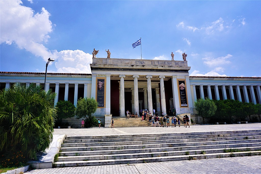 National Archaeological Museum, Athens - Virtual Tour