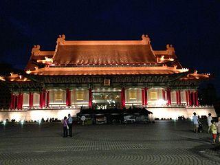 Тайбэй. Бронировать отель спецпредложения скидки лучшие цены