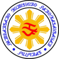 National Historical Commission of the Philippines seal.png