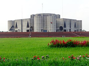 National Parliament Building 02.jpg