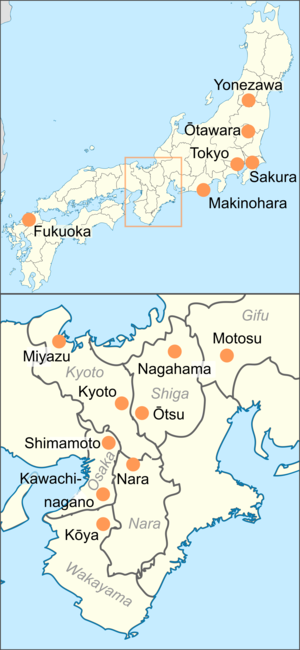 most of the national treasures are found in the kansai area and north east honsh map showing the location of ancient document national treasures in japan
